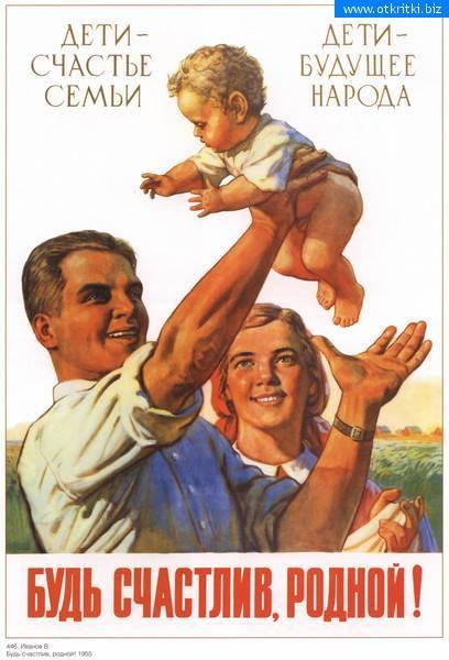 Bonus Bebé 2021 Importo e Pagamenti dell'Assegno di Natalità