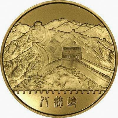 Bitcoin: primi problemi la Cina ne limita l'uso
