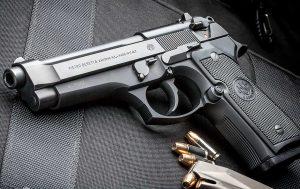 costo di un'arma per la legittima difesa