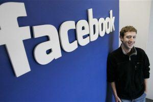 Zuckerberg: Facebook Non Vende Dati ad Aziende Terze