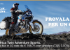 bmw gs 1250 o africa twin 1100 ?